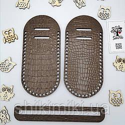 Боковинки для сумок Фанера +Экокожа под  крокодила, цвет Crocodile Bronze