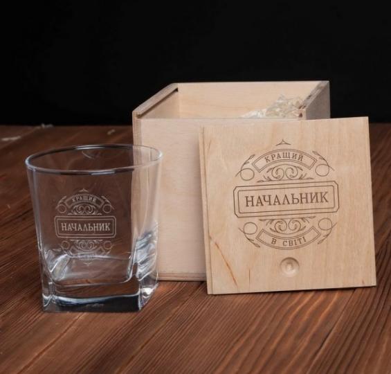 """Стакан для виски в деревянной коробке """"Кращий начальник в світі"""""""
