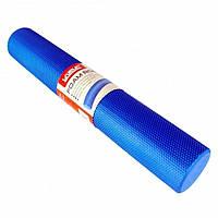 Йога-ролик LiveUp EVA YOGA FOAM ROLLER, EPE, l-90см., d-15см., синій (LS3766)