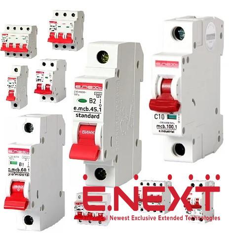 E. NEXT Автоматичні вимикачі