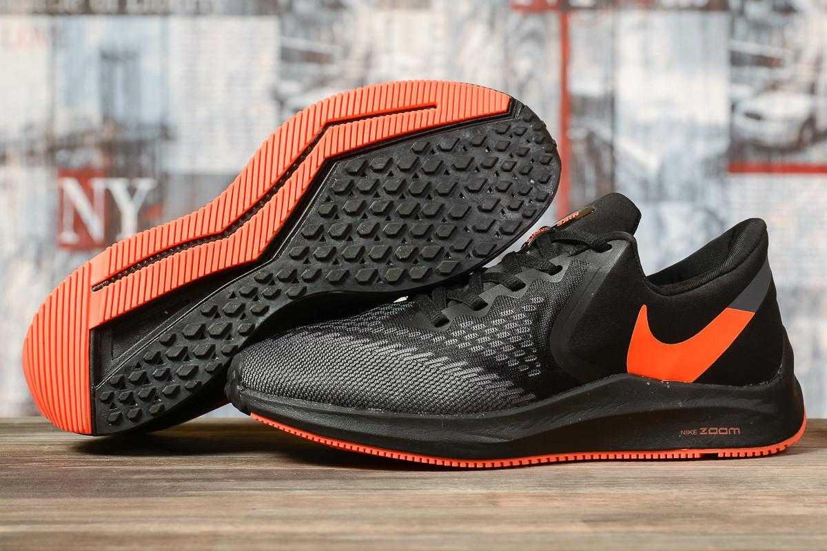 Кроссовки мужские 17071 ► Nike Zoom Winflo 6, черные. [Размеры в наличии: 41,42,43,44,45]