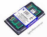 Kingston DDR3 SO DIMM 2 Gb 1333 MHz для ноутбука Інтел+АМД (KVR13S9S6/2), фото 2