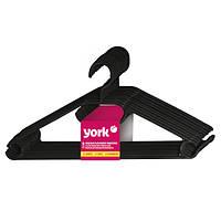 Набір вішалок для одягу York, 9+1 шт, пластик