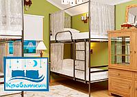 Металлическая двухъярусная кровать Duo (ШТОРКИ) (Дуо Шторки) 80х190см Метакам