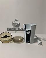 Кофемолка 180W А-Плюс | Измельчитель А-Плюс |