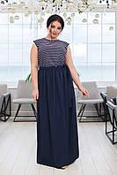 Длинное платье женское Супер софт Размер 50 52 54 56 Разные цвета