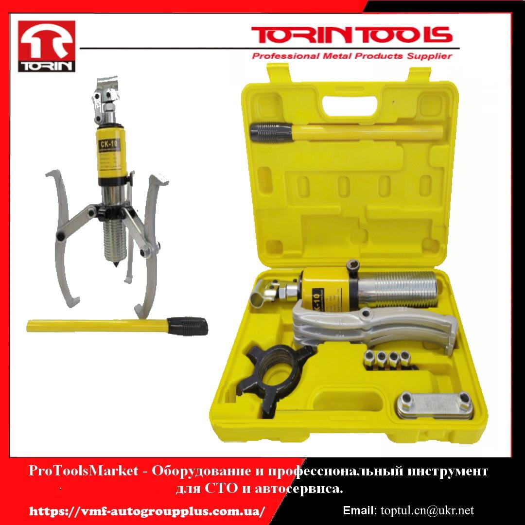 Съемник двух-трёхзахватный гидравлический 10 т для шкивов и подшипников TRK208-10 TORIN