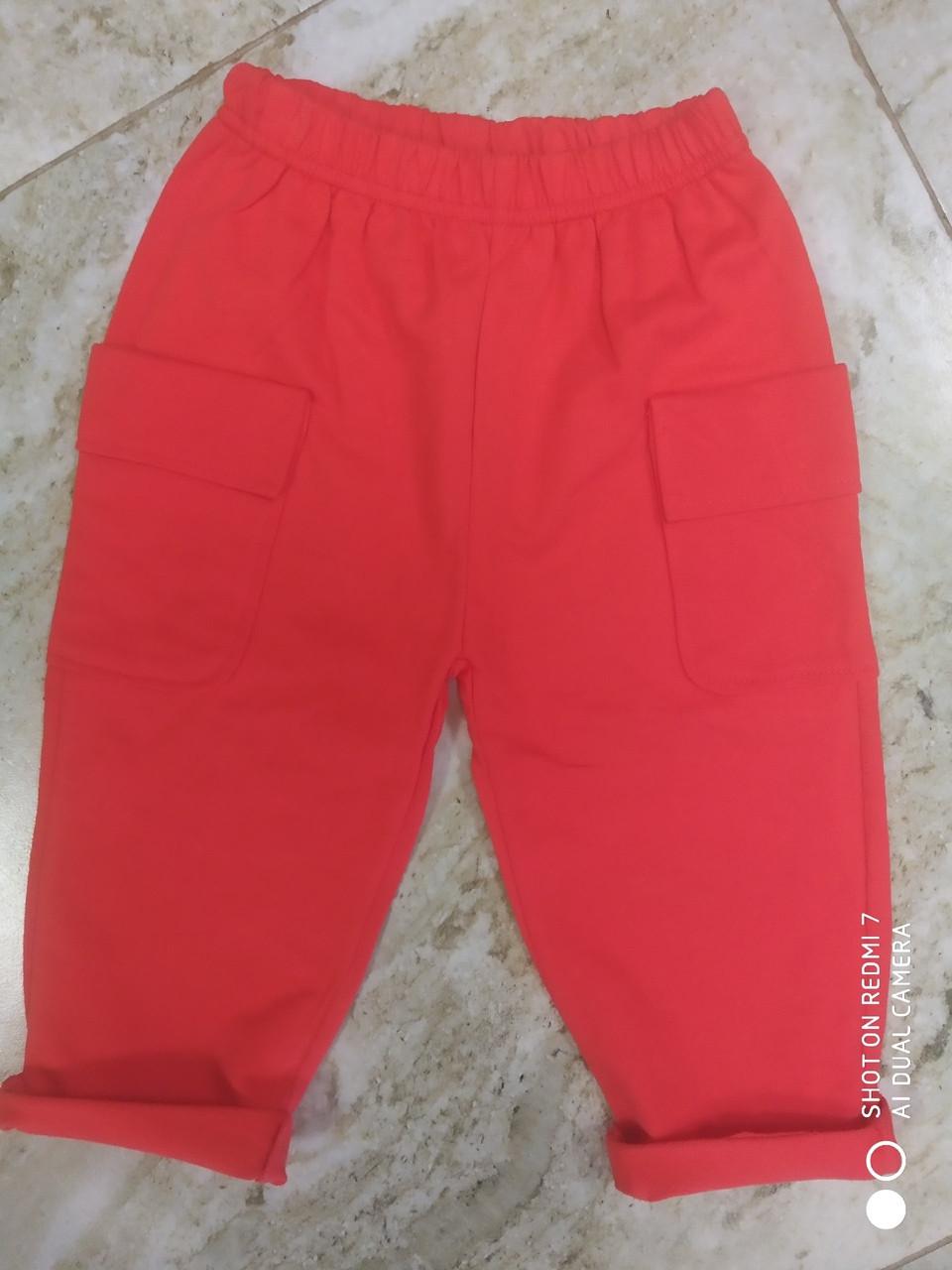Трикотажные удлиненные шорты  на мальчика 134-140 см