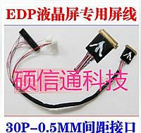 Кабель LED30P -0.5MM шаг EDP