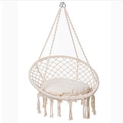 """Підвісний гамак сидячий """"Macrame"""", ширина: 82 см, до 100 кг, Білий кремовий з подушкою"""