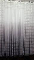 """Тюль растяжка """"Омбре"""" на батисте (под лён) с утяжелителем, цвет серый с белым 506т"""