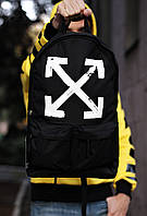Рюкзак городской Off-White 2-pocket | портфель сумка ТОП качества