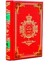 """Книга """"Великий Жуков"""" из серии Гении Власти. Цвет красный"""