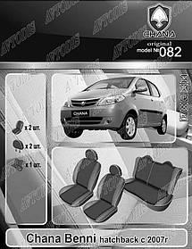 Авточехлы Chana Benni 2007- (хэтчбек) EMC Elegant