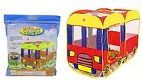 """Палатка детская игровая шатер для мальчиков 8123 """"Трамвай"""""""