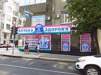 led_reklama.jpg