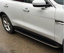 Подножки на Jaguar F-Pace (с 2019 --) Хюндай Санта Фе
