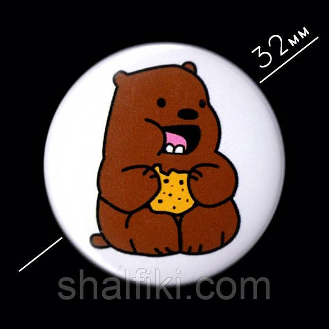 """""""Гризли Гриз (Вся правда о медведях / We Bare Bears)"""" значок круглый на булавке, Ø32 мм"""