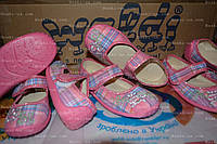 Обувь детская, тапочки,р.28,29,30,31,32,34. Украина