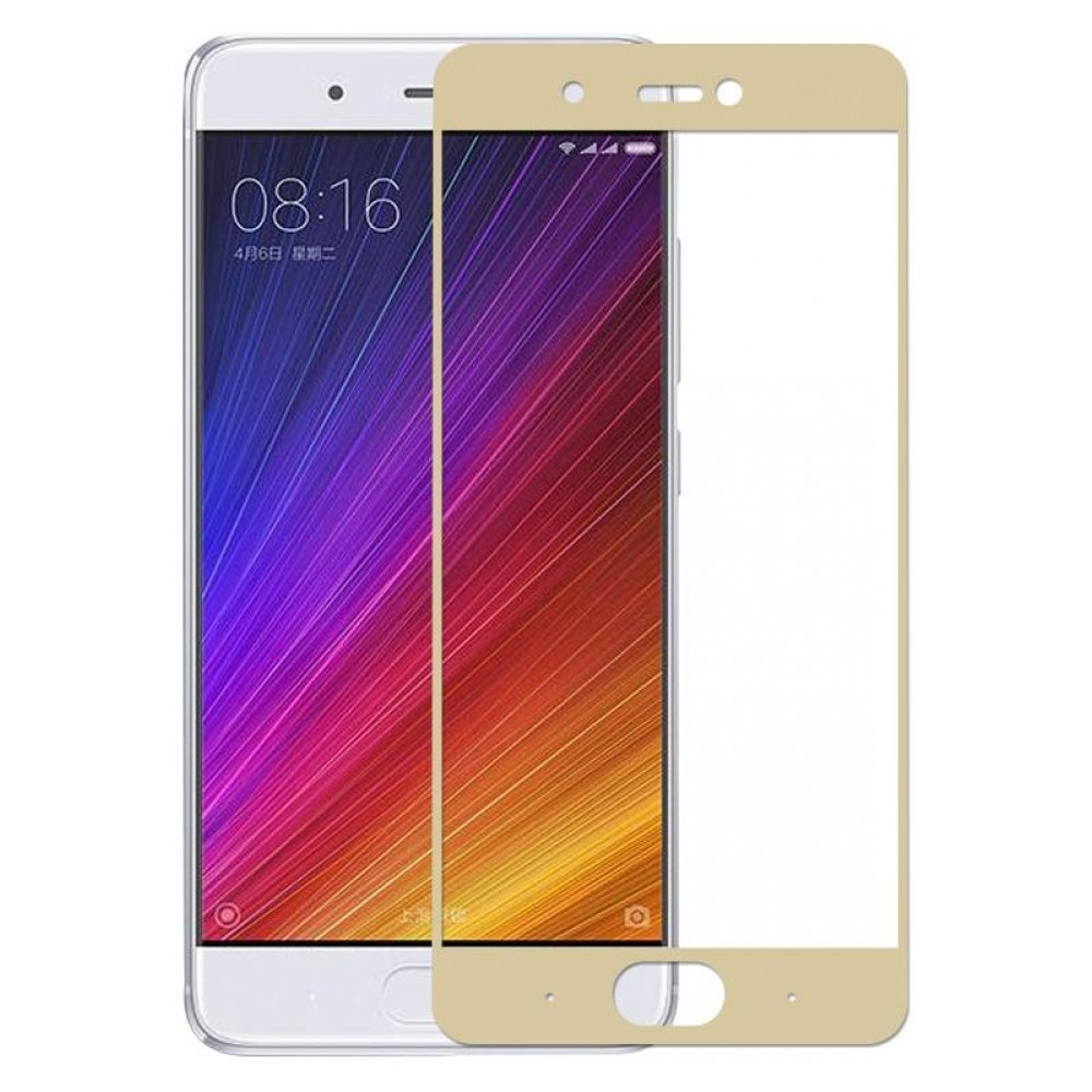 Захисне скло весь екран Xiaomi Mi 5s Plus face (gold)