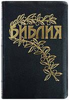Библия Геце 067 кожаная черная формат 150х220 мм. (изд. УБО)