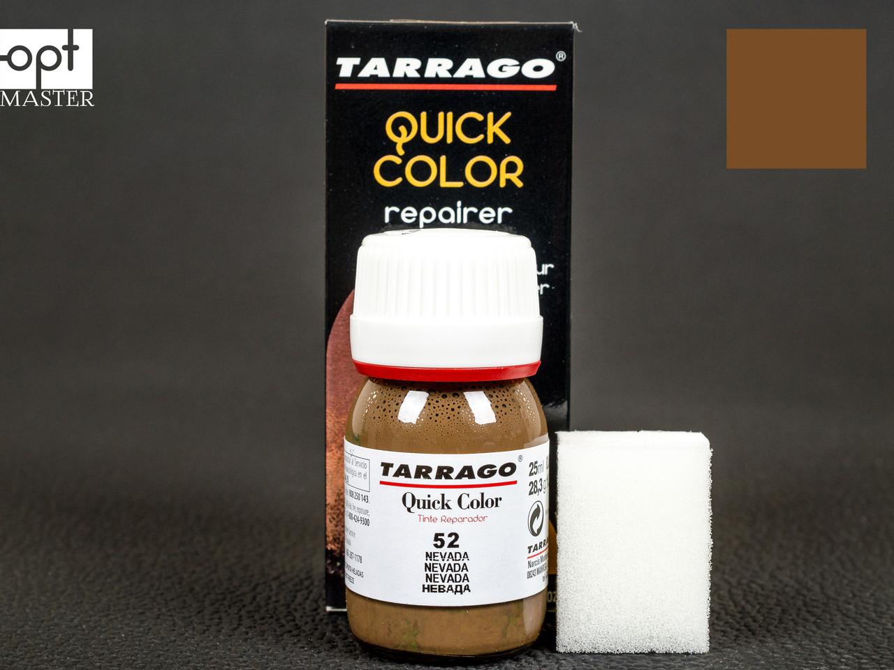 Краска для кожи цв.невада Tarrago Quick Color, 25 мл, TDC83(52)