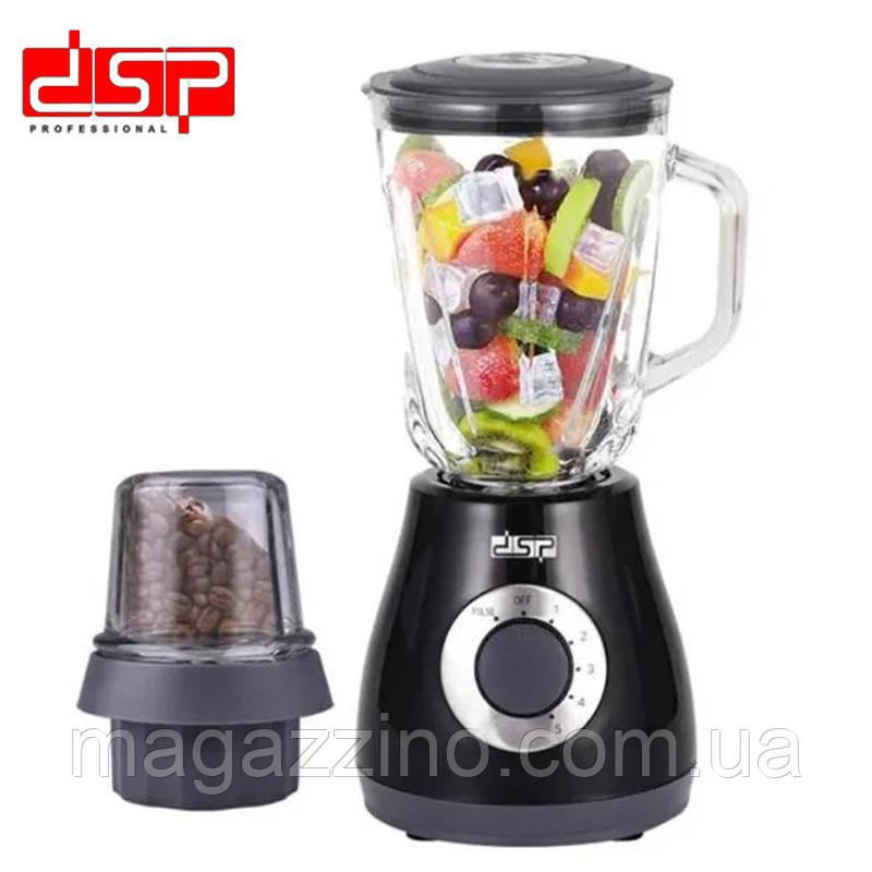 Блендер, измельчитель с кофемолкой DSP KJ-2056, 400 Вт.