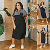 Р 52-66 Летнее спортивное платье - рубашка, ниже колена Батал 21569