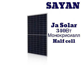 Солнечная панель JA Solar 340 Вт моно Perc Half-Cell