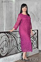 Нарядное женское ботальное ФУКСИЯ платье из кружева на подкладке 52,54,56,58р МИДИ