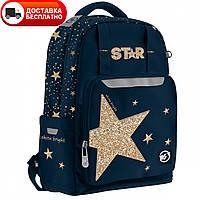 Рюкзак YES 558140 T-89 Star золото