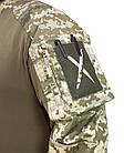 Боевая рубашка Assaulter ММ-14, фото 4