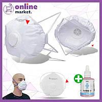 Защитная маска с клапаном 213 / Респиратор защитный + Подарок