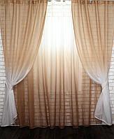 """Комплект растяжка """"Омбре"""", ткань батист, под лён. На карниз 2-3м.  Цвет светло-коричневый с белым 031дк509, фото 1"""