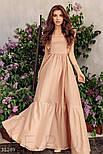 Коттоновое платье макси с оборками бежевое, фото 3