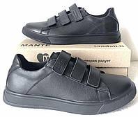 Mante! Брендовые кожаные черные женские туфли на липучках кроссовки слипоны кеды, фото 1