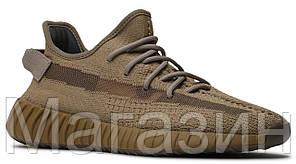 Мужские кроссовки adidas Yeezy Boost 350 V2 Earth FX9033 (Адидас Изи Буст 350) бежевые, фото 3