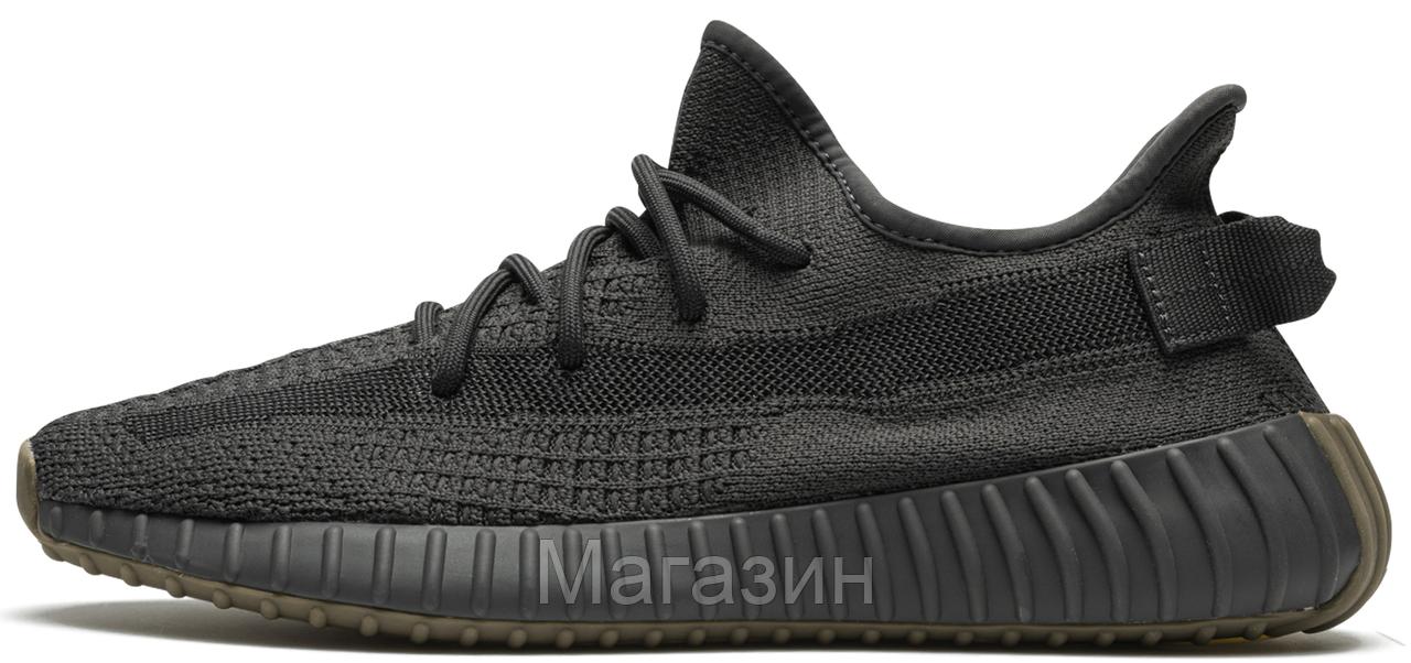 Мужские кроссовки adidas Yeezy Boost 350 V2 Reflective Cinder Black FY4176 Адидас Изи Буст 350 черные