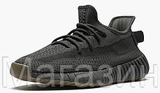 Мужские кроссовки adidas Yeezy Boost 350 V2 Reflective Cinder Black FY4176 Адидас Изи Буст 350 черные, фото 3