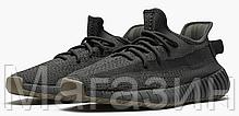 Мужские кроссовки adidas Yeezy Boost 350 V2 Reflective Cinder Black FY4176 Адидас Изи Буст 350 черные, фото 2