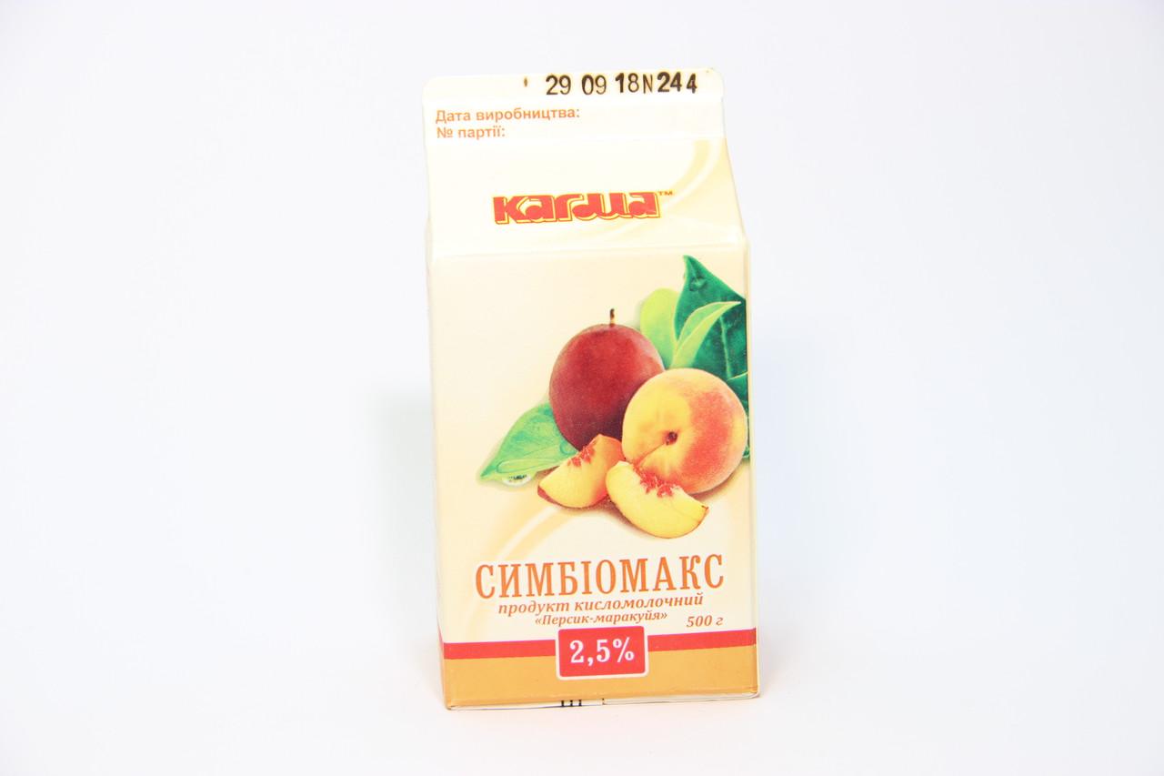 Симбіомакс 2,5% персик-маракуйя 500г ТМ Кагма