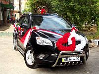 Украшение для свадебной машины, красно-белые сердца.