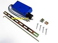 Актуатор CELSIOR Long Clutch blue Actuator усиленный 8 кг. Привод центрального замка