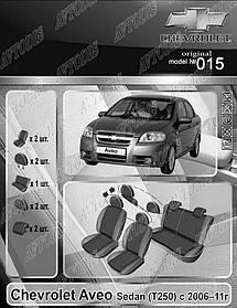 Авточехлы Chevrolet Aveo (T250) 2006–2011 (sedan) EMC Elegant