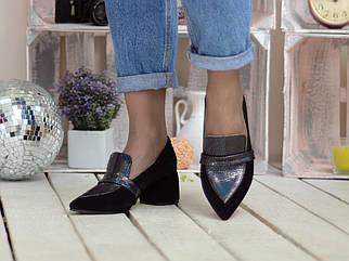 Туфли женские закрытые из кожи и замши на удобном каблуке 36-40 р