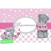 """Запрошення на день народження дитячі """"Ведмедик Тедді"""" (20 шт)"""