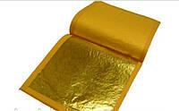 Золото сусальное для декора 14 х 14 см лист