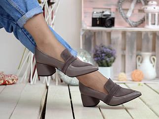 Туфли женские закрытые из кожи на удобном каблуке 36-40 р