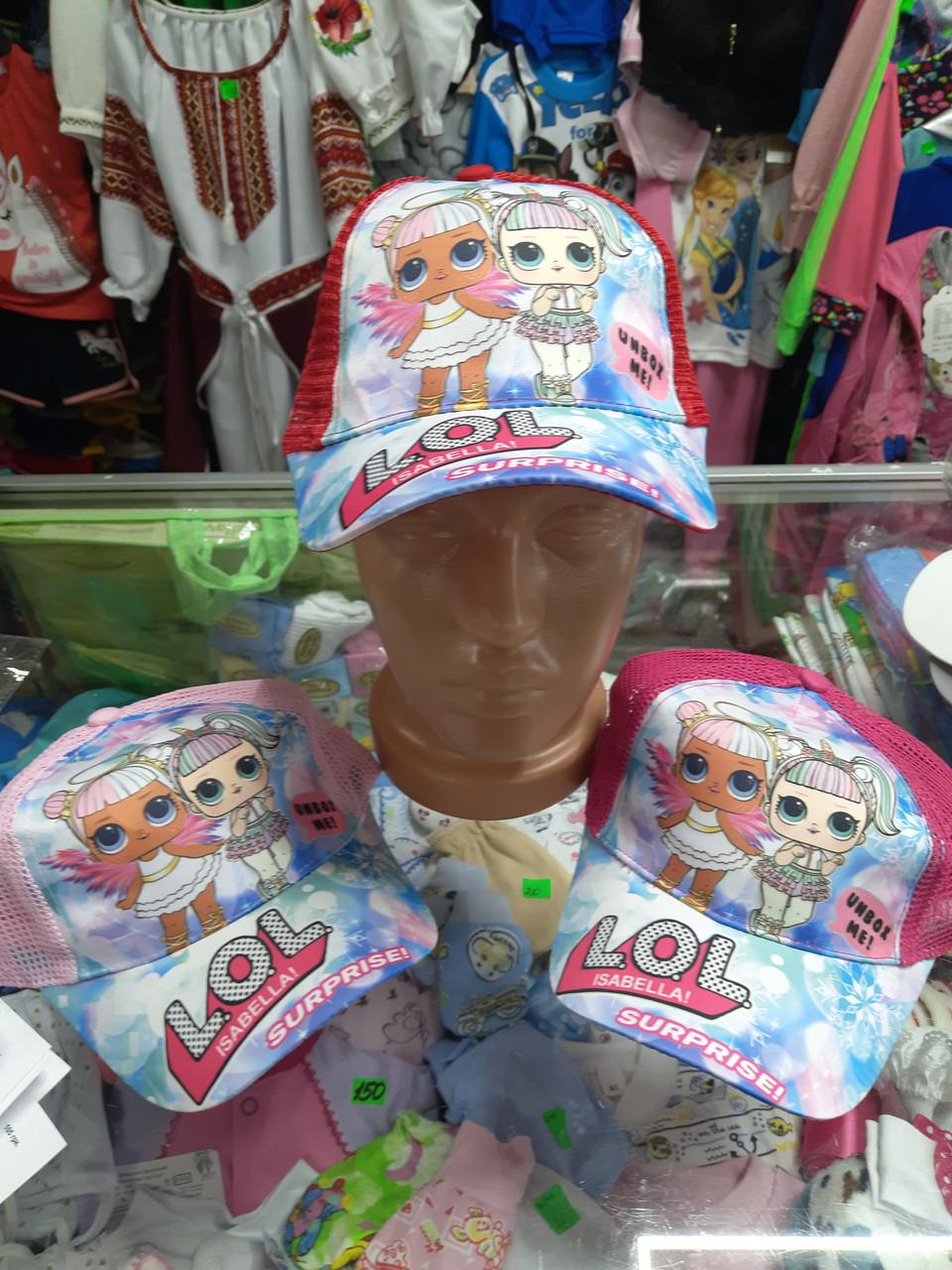 Кепка бейсболка детская хлопковая с сеткой для девочки Куклы Лол р.52 - 54