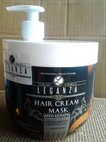 Маска-крем  для волос LEGANZA с Кератином, 1000мл, Болгария